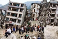 EARTH QUAKE RELIEF FUND - NEPAL IRELAND SOCIETY