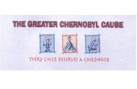 The Greater Chernobyl Cause